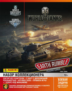 PANINI World of Tanks. Earth Rumble
