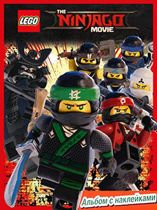 BLUE OCEAN The LEGO Ninjago Movie