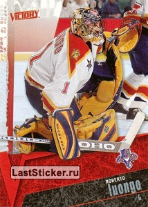 Roberto Luongo (Florida Panthers)