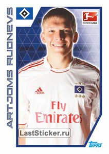 Artjoms Rudņevs (Hamburger SV)