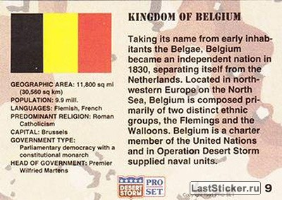 a geography paper of the kingdom of belgium Geography click here to buy united kingdom, vatican city state.