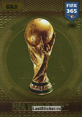 FIFA World Cup (FIFA Trophies)
