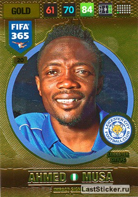 Ahmed Musa (Leicester City FC)
