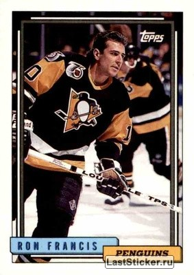 Ron Francis (Pittsburgh Penguins)