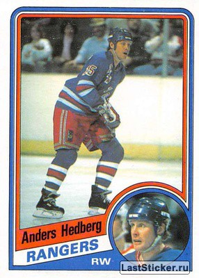 Anders Hedberg (New York Rangers)