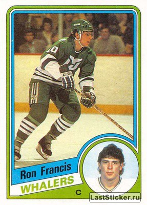 Ron Francis (Hartford Whalers)