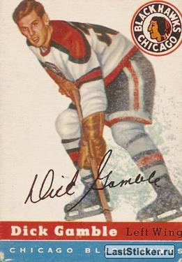 Dick Gamble (Chicago Black Hawks)