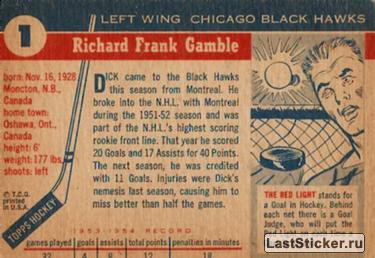 Dick Gamble (Chicago Black Hawks) - обратная сторона