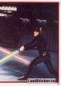 Darth and Luke saber fight (Duel)