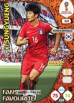 Ki Sung-yueng (Korea Republic)