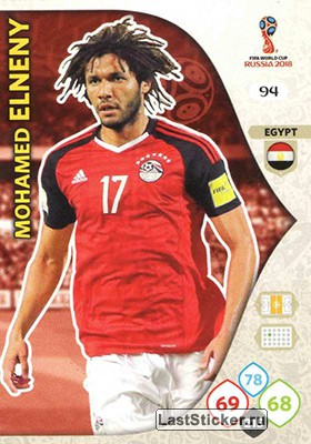 Mohamed Elneny (Egypt)