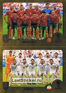 Morocco / IR Iran (Group B)