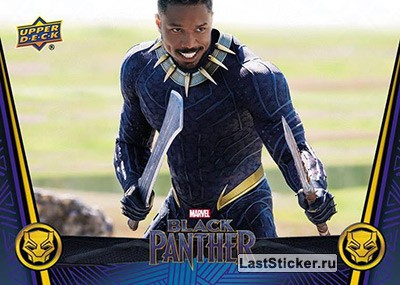 Killmonger's New Suit