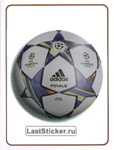 UEFA Champions League Official Match Ball (Fixtures)