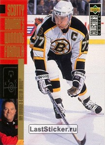 Ray Bourque (Bowman's Winning Formula)